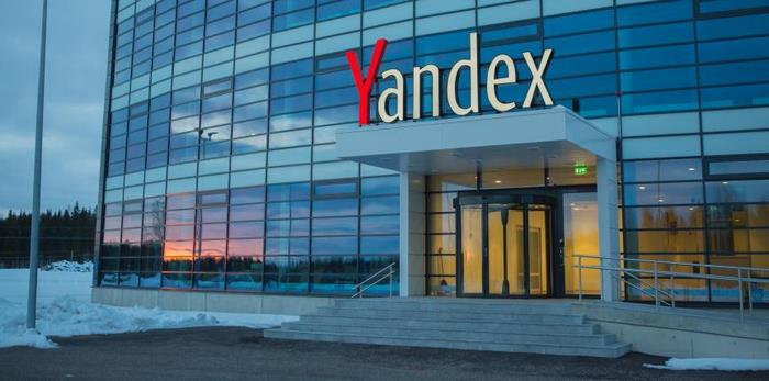 takian.ir-yandex-leak-five-thousand-emails